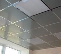 Потолочные плиты из металла для подвесного потолка Армстронг,. Киев. фото 1