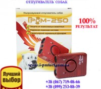 Новое средство в защите от злых собак «Гром-250». Днепр. фото 1