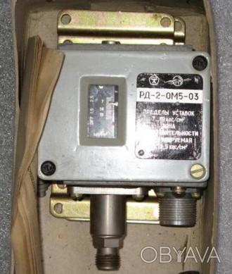 Датчик-реле давления РД-2-ОМ5-03