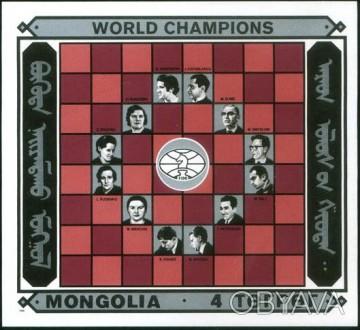 Монголия - спорт - шахматы   1986 г.в. Sc# 1562H MNH XF ** Блок Шахматисты-чемпи. Одесса, Одесская область. фото 1