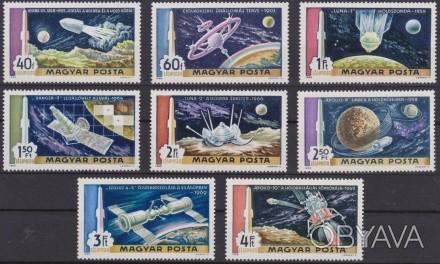 Венгрия, экспедиция на Луну   1969 г.в. Michel: 2547-2554 Scott: C287-294 MNH XF. Одесса, Одесская область. фото 1