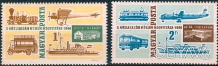 Венгрия - открытие музея транспорта   1966 г.в. Michel: 2220-2221 Scott: 1752-17. Одесса, Одесская область. фото 1
