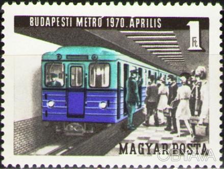 Венгрия - метро Будапешта   1970 г.в. Sc# 2017 Mi# 2577A  MNH XF  Полная серия. . Одесса, Одесская область. фото 1