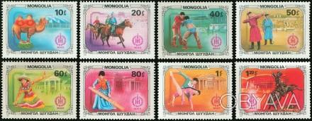 Монголия - виды монгольского национального спорта   1981 г.в. Scott: 1209-1216 M. Одесса, Одесская область. фото 1