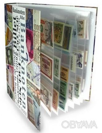 Альбом для банкнот    Альбом для банкнот SAFE с возможностью добавления листов д. Одесса, Одесская область. фото 1