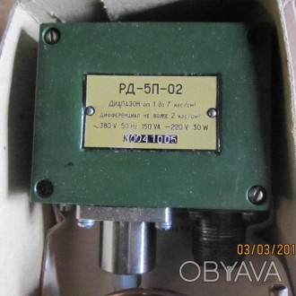Датчик-реле давления РД-5П-02-1