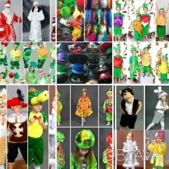 Карнавальные костюмы, парик, шляпы, маски, карнавальный костюм детский, взрослый