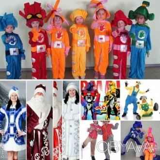 Карнавальные костюмы все размеры и модели, детские и взрослые в наличии.