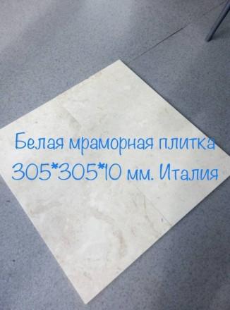 Мрамор один из самых популярных материалов в отделке зданий. На протяжении тысяч. Киев, Киевская область. фото 7