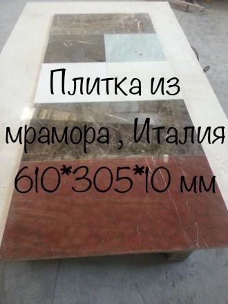 Мрамор один из самых популярных материалов в отделке зданий. На протяжении тысяч. Киев, Киевская область. фото 5