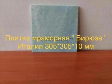 Мрамор один из самых популярных материалов в отделке зданий. На протяжении тысяч. Киев, Киевская область. фото 6