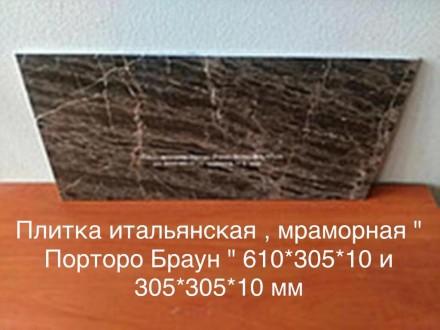 Мрамор один из самых популярных материалов в отделке зданий. На протяжении тысяч. Киев, Киевская область. фото 9