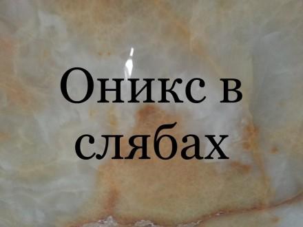 Мрамор один из самых популярных материалов в отделке зданий. На протяжении тысяч. Киев, Киевская область. фото 3