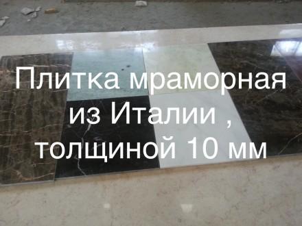 Мрамор один из самых популярных материалов в отделке зданий. На протяжении тысяч. Киев, Киевская область. фото 4