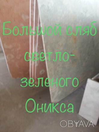 Мрамор один из самых популярных материалов в отделке зданий. На протяжении тысяч. Киев, Киевская область. фото 1