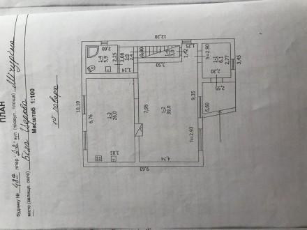 Продається будинок в центрі міста.Загальна площа становить 170 м2.Будинок стоїть. Белая Церковь, Киевская область. фото 9