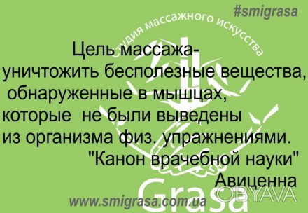 Профессиональный лечебный массаж: спины,рук,ног... Массаж при: бронхите;инсульт. Одесса, Одесская область. фото 1