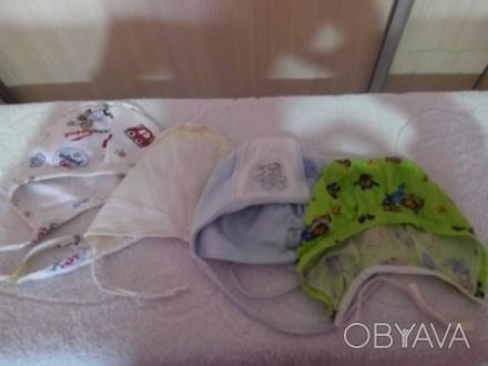 Качественные удобные шапочки для малышей на объем головки 38-42 см..Состояние от. Сумы, Сумская область. фото 1