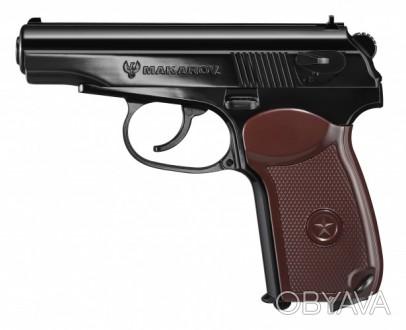 Интернет-магазин предлагает качественные пневматические пистолеты ПМ фирмы Umare. Винница, Винницкая область. фото 1
