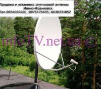 Купить спутниковую антенну Ивано-Франковск на три телевизора. Новгородкa. фото 1