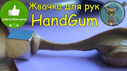 Особенности: Способствует развитию мелкой моторики пальцев рук, развитию речи и. Киев, Киевская область. фото 5