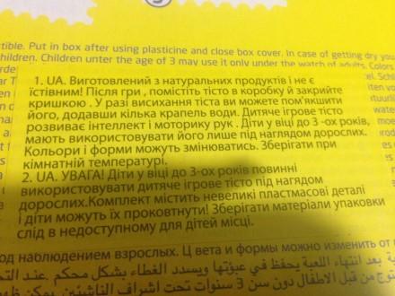 """Масса для лепки Bigset PT 42188 """"Play Toys """" (24 предмета: 6 цветов) Лучший пода. Киев, Киевская область. фото 7"""