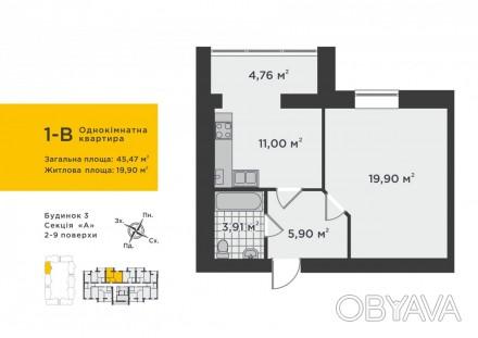 Квартира знаходиться у секції, в якій іде зведення 9-го поверху з десяти. Поруч . Буча, Буча, Киевская область. фото 1