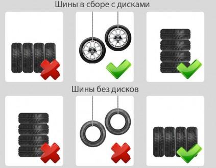 Предоставляю услугу по сезонному хранению шин для авто, колес от велосипедов, мо. Киев, Киевская область. фото 2