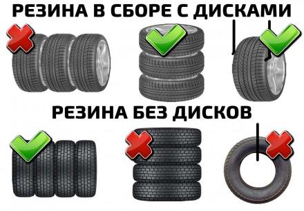 Предоставляю услугу по сезонному хранению шин для авто, колес от велосипедов, мо. Киев, Киевская область. фото 4