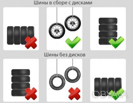 Предоставляю услугу по сезонному хранению шин для авто, колес от велосипедов, мо. Киев, Киевская область. фото 1