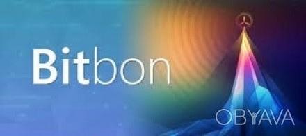 Продам криптовалюту (криптоактив) BITBON по низкой цене! В количестве 50 до 5000. Чернигов, Черниговская область. фото 3