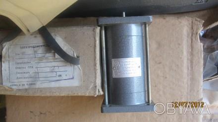 Электродвигатель 2АСМ-400 (220В, 0,170А, 4Вт, 980 об/мин.) - двухфазная электрич. Харьков, Харьковская область. фото 1