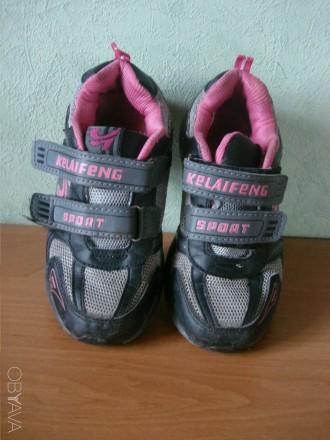 кроссовки детские ,серые с розовыми вставками для мальчика или девочки ,б/у,  хо. Полтава, Полтавська область. фото 1