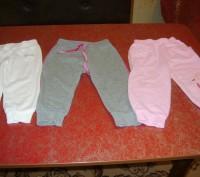 теплые штанишки и лосинки для девочки все б.у без деф хор качества. Ні́кополь, Дніпропетровська область. фото 5