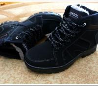 Зимние мужские новые ботинки. Все размеры.. Новоград-Волынский. фото 1