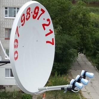 Профессиональный,качественный,быстрый и недорогой ремонт спутниковых тюнеров ВСЕ. Житомир, Житомирская область. фото 3