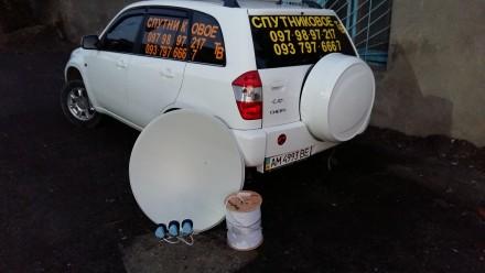 Продам автомобиль Chery Eastar в отличном состоянии. Не бит, не царапан, езда бе. Житомир, Житомирская область. фото 6