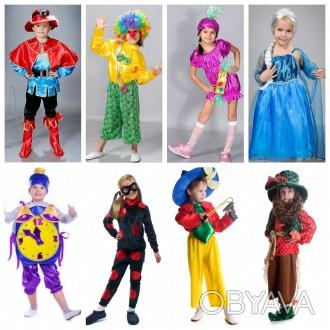 Карнавальні костюми, карнавальные костюмы от производителя, маски, парики, шляпы