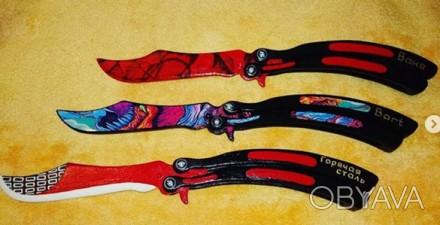нож бабочка игрушка сувенир подарок именной