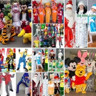 Карнавальные все размеры костюмы, маски, парики, шляпы, детские и взрослые.