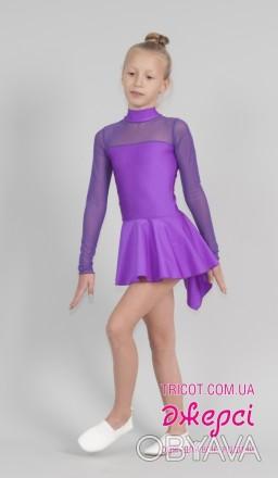 Гімнастичні трико зі спідницею з асиметричним краєм стане ідеальним костюмом для. Бердянск, Запорожская область. фото 1