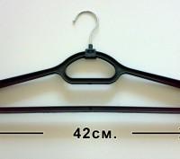 Вешалка * Костюмная *с метал. крючком (упак. 5 шт). Одесса. фото 1