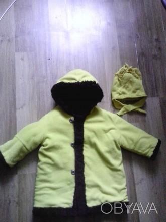Зимняя шубка ярко-желтого цвета. Сверху- кашемировая ткань,  внутри- толстый чер. Суми, Сумська область. фото 1