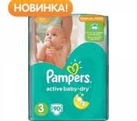 Подгузники Pampers Active Baby Dry Midi 3 (5-9 кг) 90 шт. Giant Pack. Киев. фото 1
