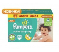Подгузники Pampers Active Baby Dry Maxi Plus 4+(9-16 кг) 96 шт. Киев. фото 1