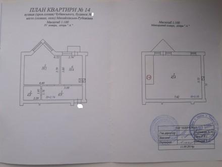 Продается двухуровневая квартира , общей площадью 86м2 в уютном и тихом месте в . Ворзель, Киевская область. фото 8