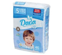 Подгузники Dada Extra Soft 5 junior (15-25 кг) 46 шт. Киев. фото 1