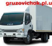 Любые грузовые автомобили от 1 кг и  до 10 тонн,50 кубов объём.Без выходных.Бриг. Полтава, Полтавская область. фото 9