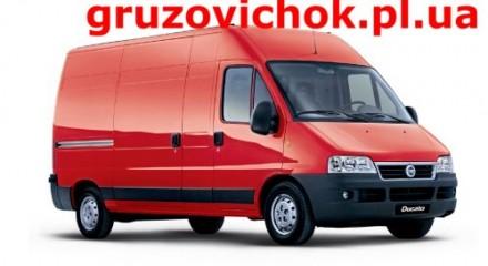 Грузовое такси Полтава Грузовичок(0532)691111, грузчики,грузоперевозки,недорого.. Полтава. фото 1