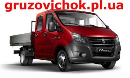 любые грузовые автомобили до 10 тонн.без выходных.бригада грузчиков.0532-69-1111. Полтава, Полтавская область. фото 5